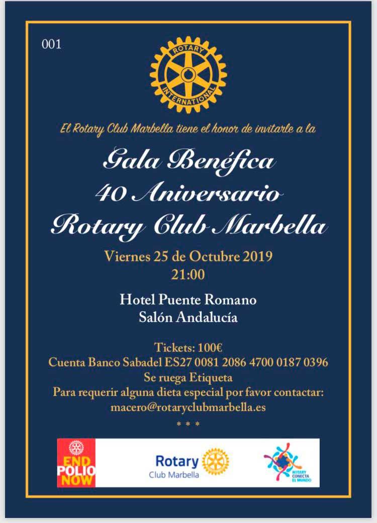 RC Marbella celebrará su 40 cumpleaños