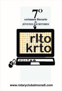 Certamen novela corta rotary almoradi